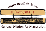 National Mission for Manuscripts